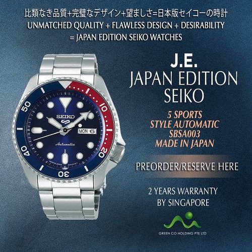 seiko_japan_edition_5_sports_style_automatic_made_in_japan_pepsi_sbsa003_1565498667_11f5c775
