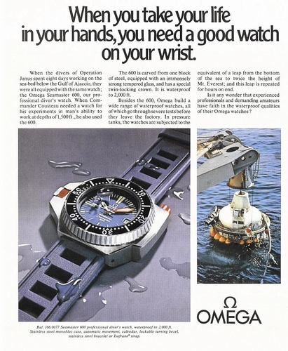 omega-ploproff-advert
