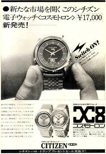 Citizen Cosmotron X8 add